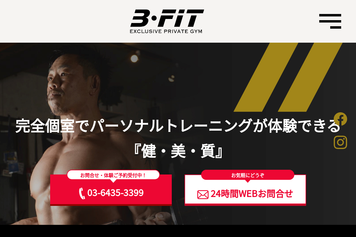 B-FIT Exclusive Private Gym