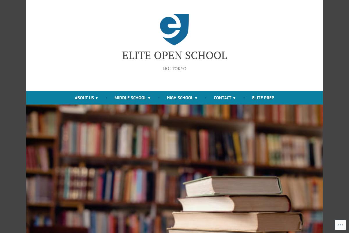 エリートオープンスクール