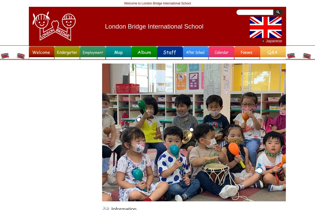London International School
