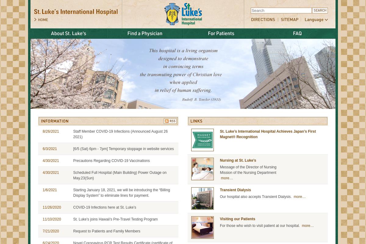 St. Luke's International Hospital