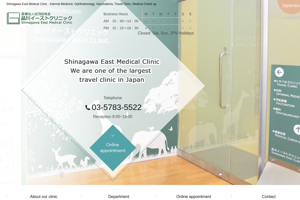 Shinagawa East Medical Clinic