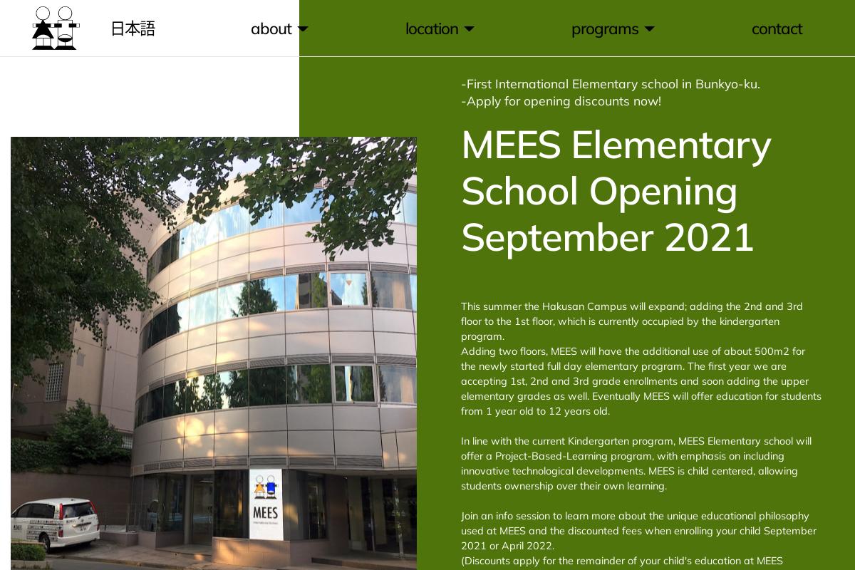 MEES International School(駒込)