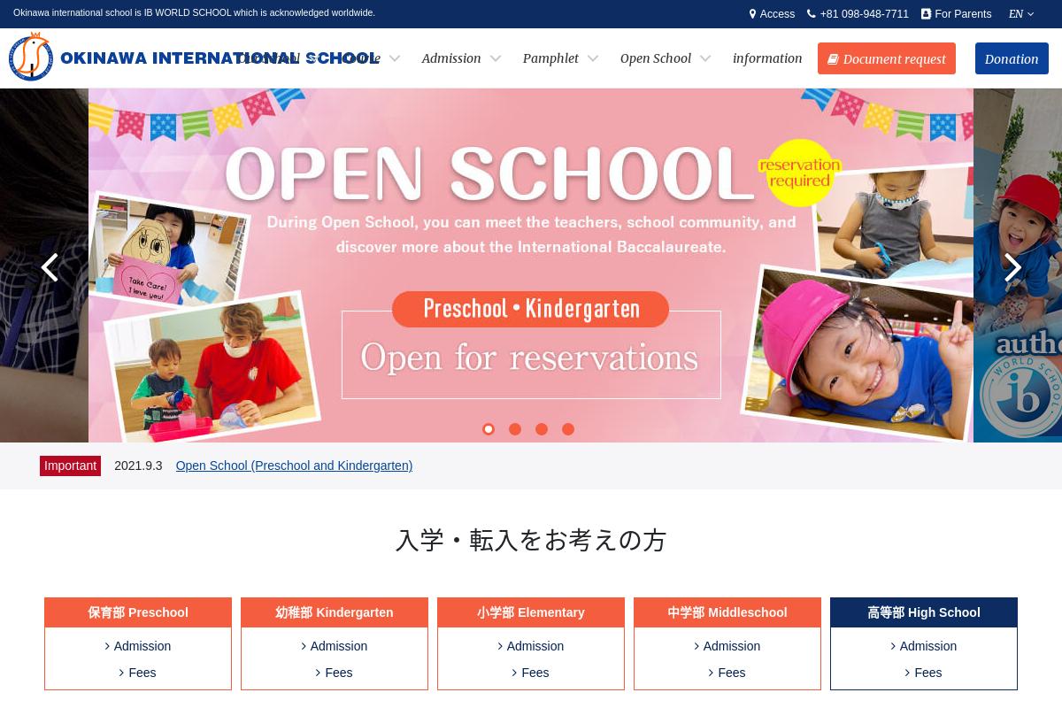 OKINAWA INTERNATIONAL SCHOOL (Naha)