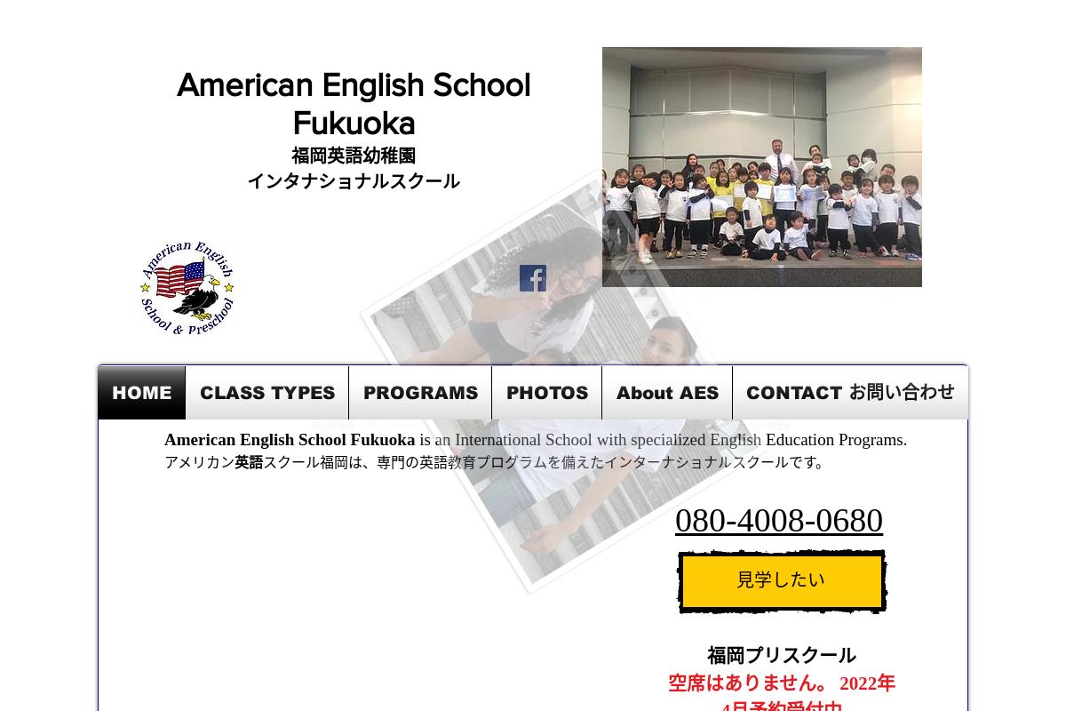 Fukuoka American English School Ohashi Class