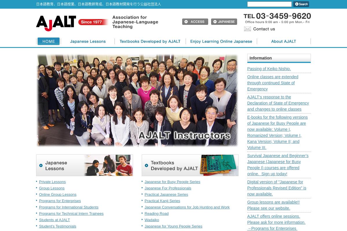 Association for Japanese-Language Teaching