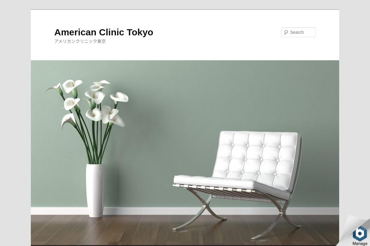American Clinic Tokyo