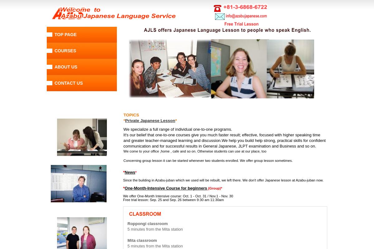 Azabu Japanese Language Institute