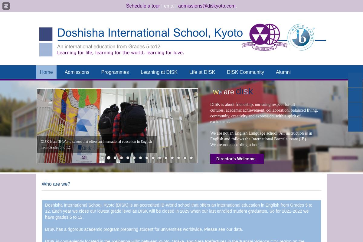 Doshisha International School