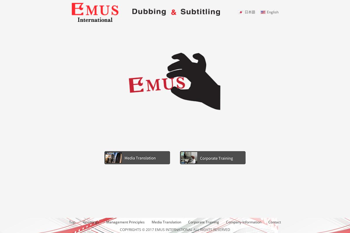 EMUS International Ltd