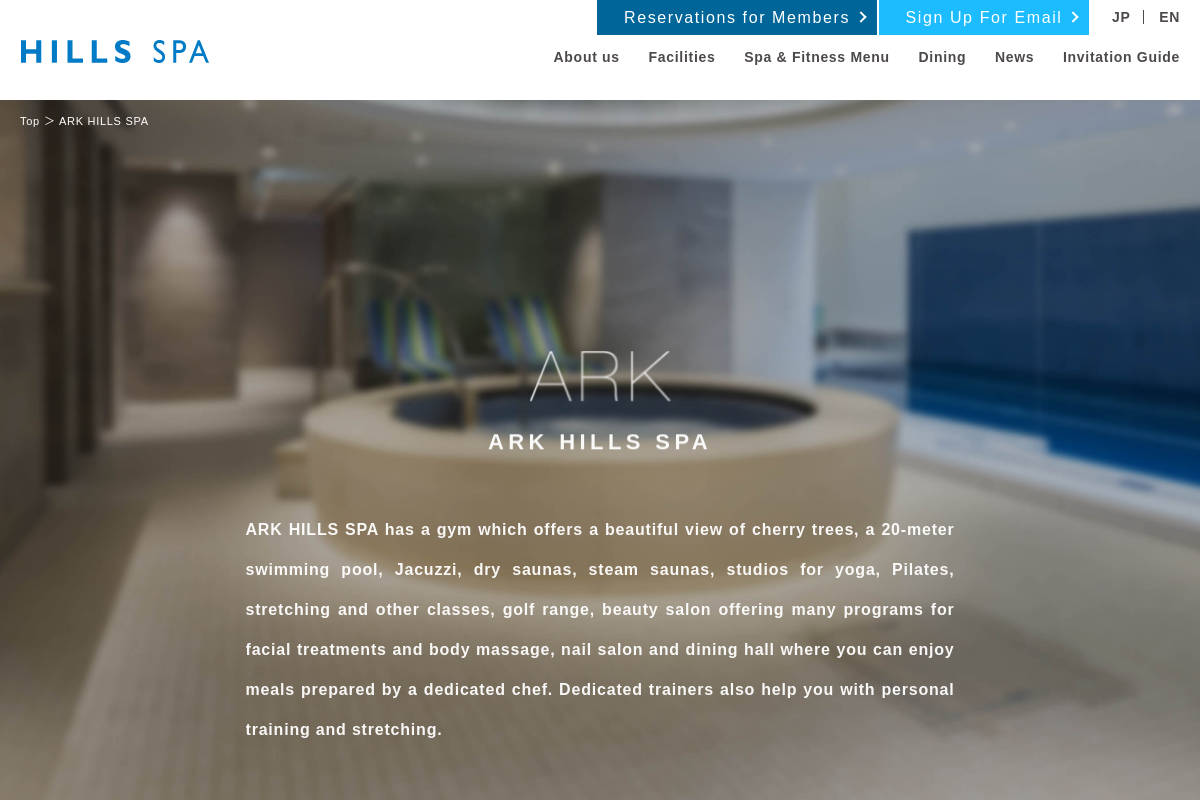 Ark Hills Spa