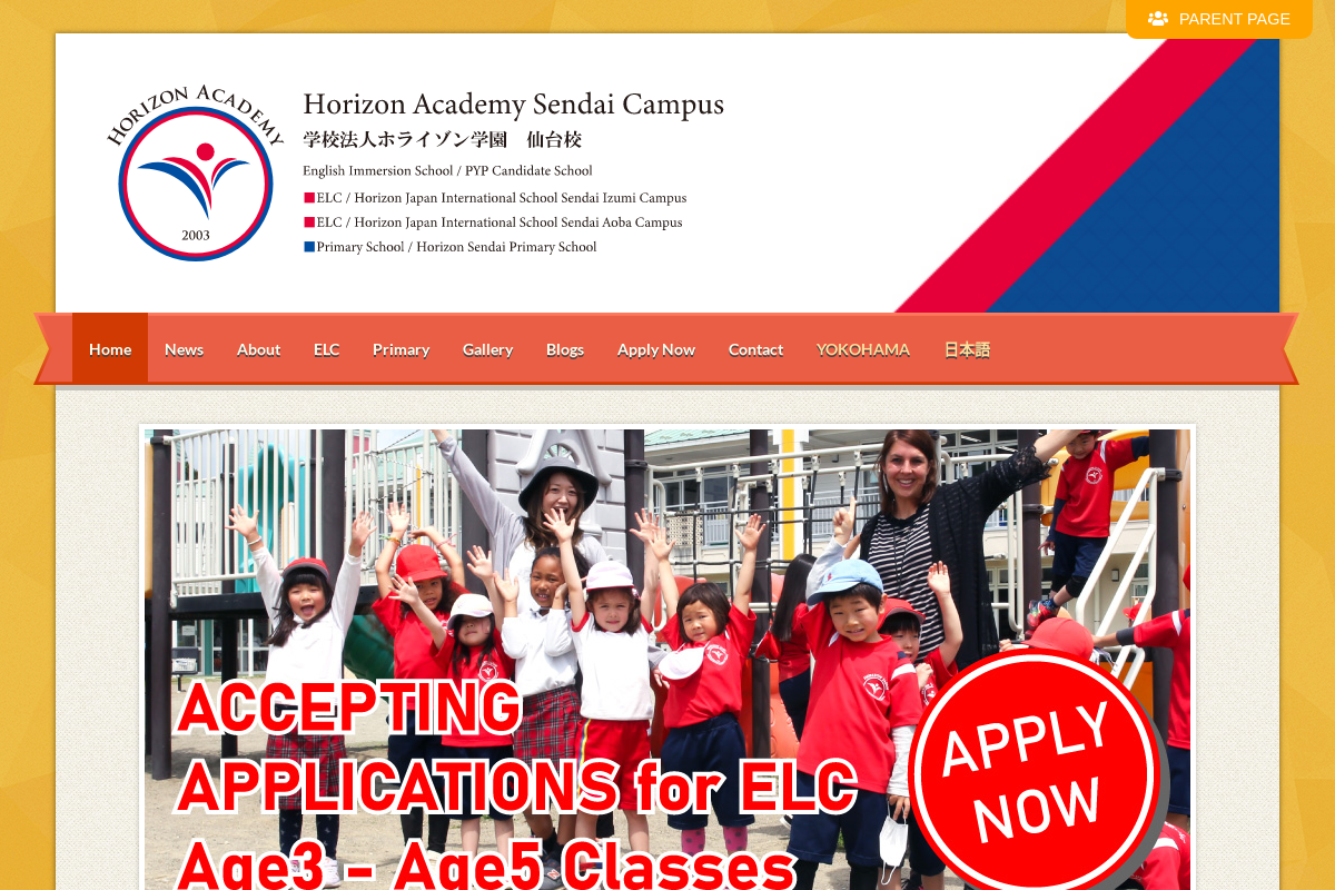 Horizon Japan International School Sendai
