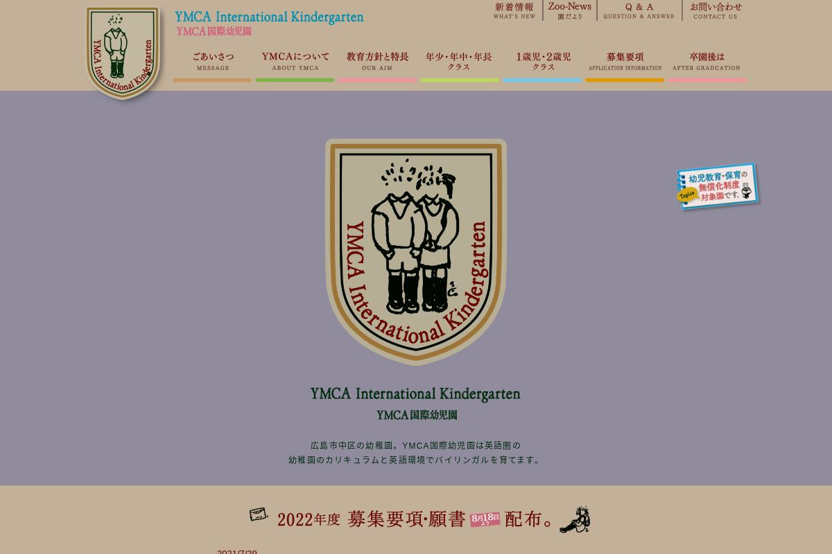 YMCA International Kindergarten