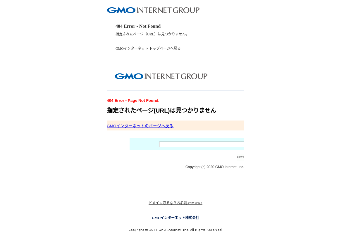 The Kitani Method Japanese by Tokyo Lingual 'Sensei' Group