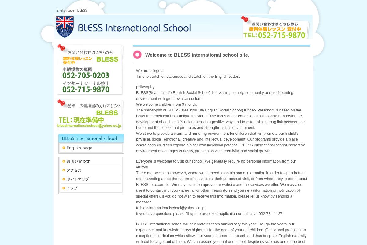 BLESS International School