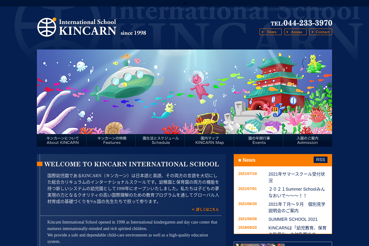 KINCARN International School