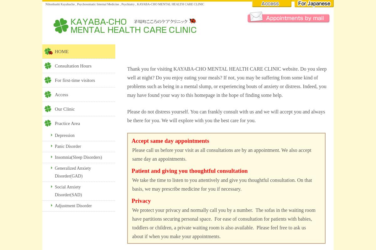 KAYABA-CHO MENTAL HEALTH CARE CLINIC