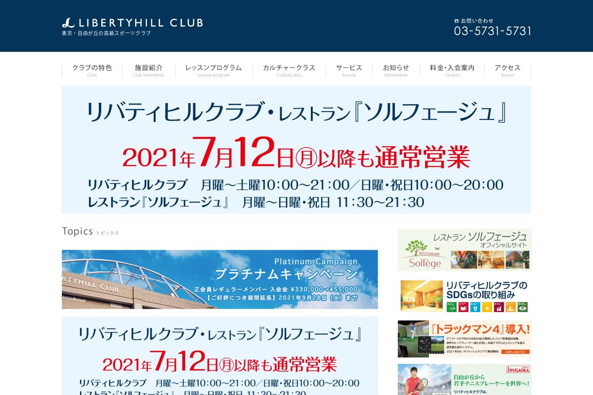Libertyhill Club