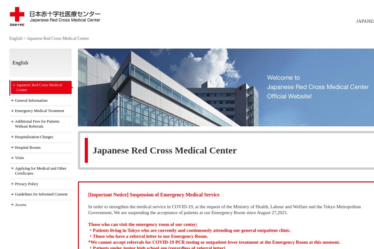 Japanese Red Cross Medical Center
