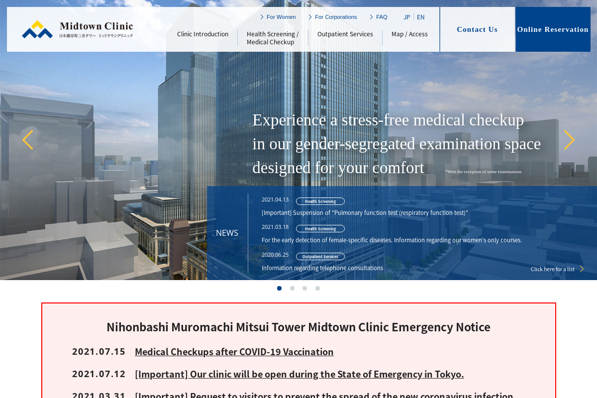 Nihonbashi Muromachi Mitsui Tower Midtown Clinic