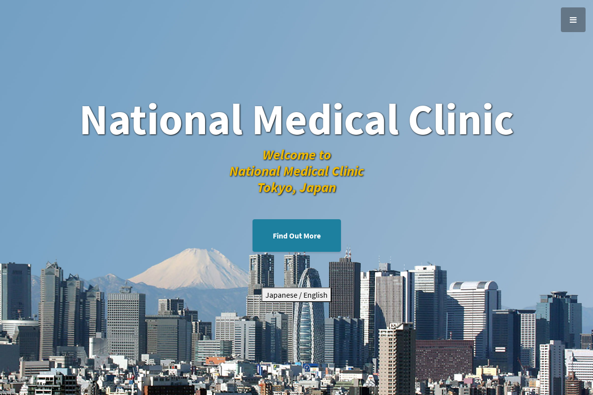 National Medical Clinic