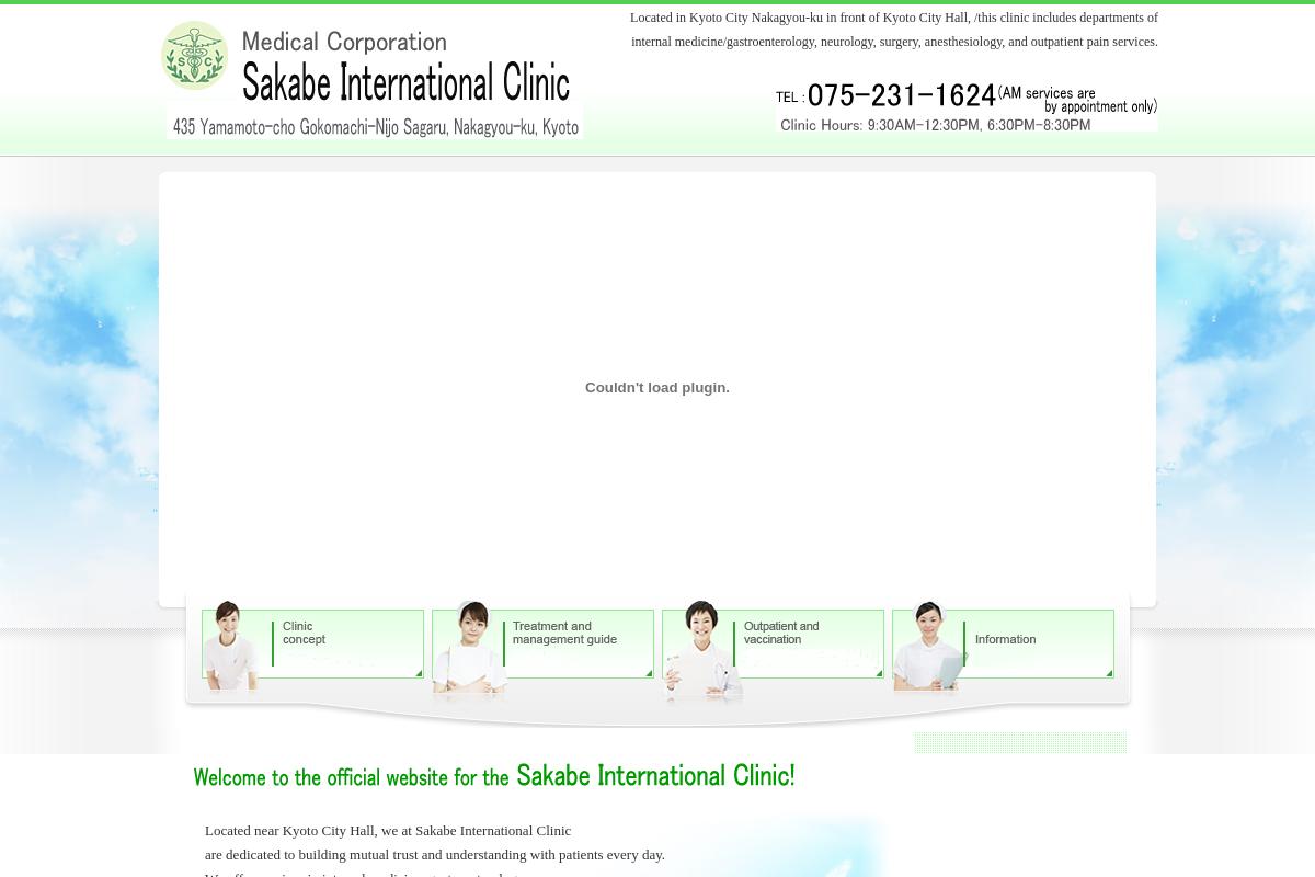 Sakabe International Clinic