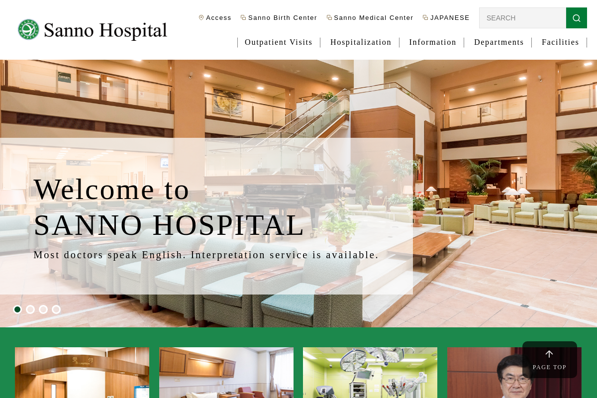 Sanno Hospital