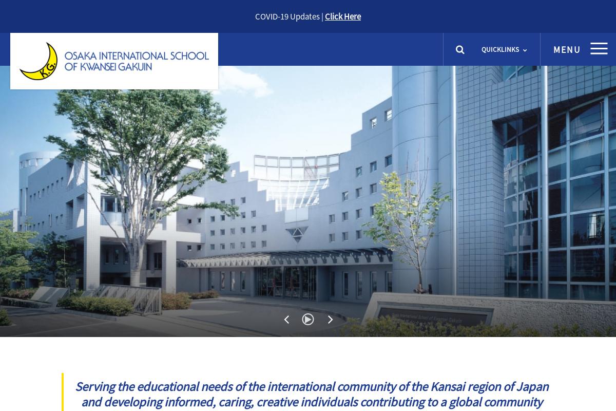 関西学園大阪インターナショナルスクール