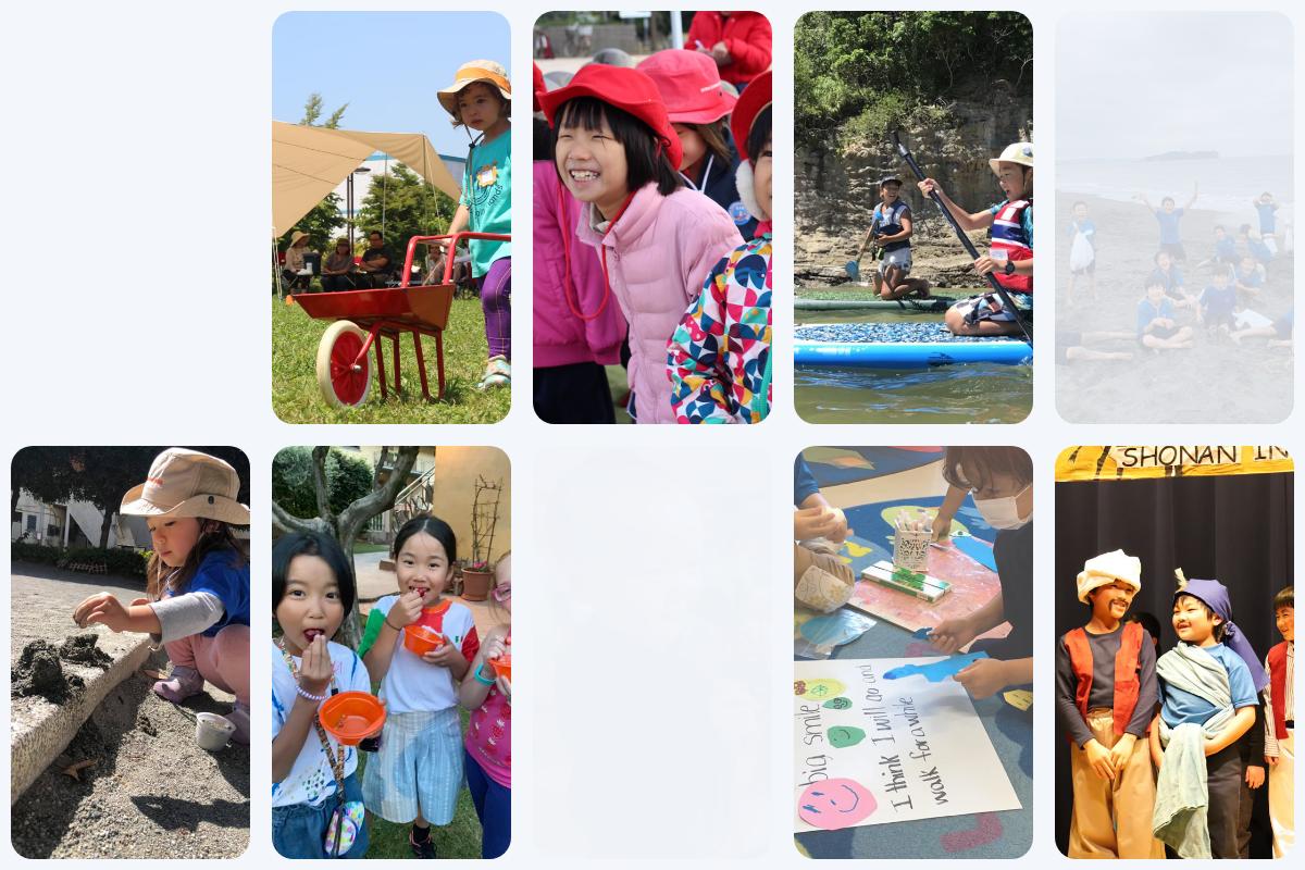 Shonan International School