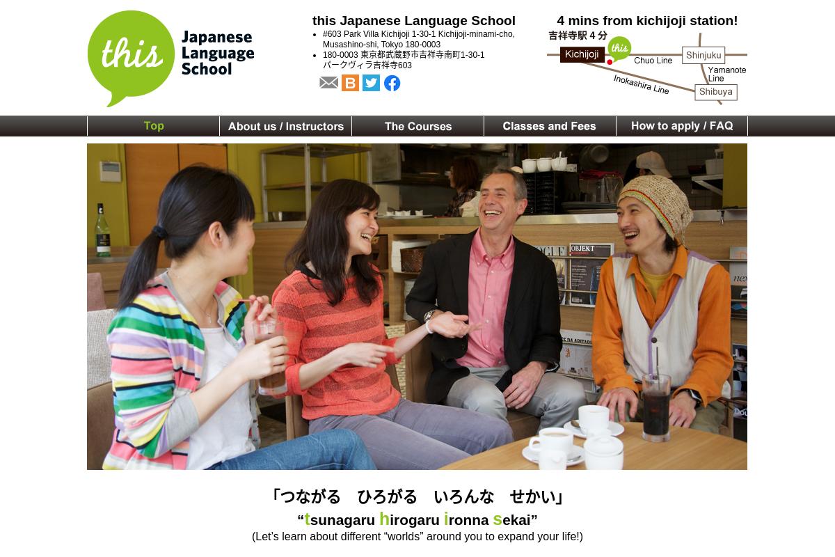 this Japanese Language School