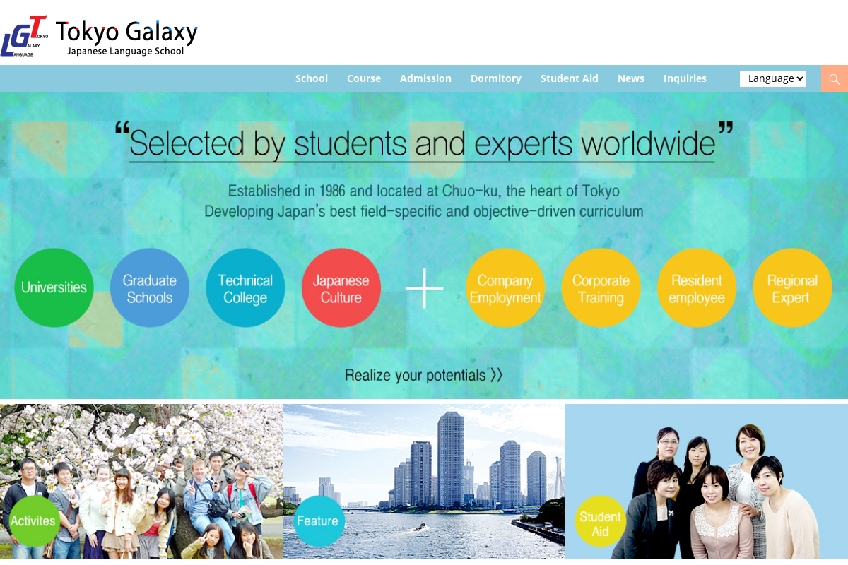 Tokyo Galaxy Japanese Language School