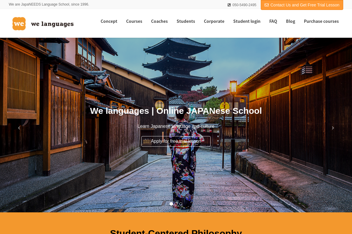 WE Japanese Language School